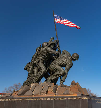 A picture of the US Marine Corps War Memorial (Iwo Jima).