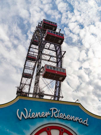 A picture of the iconic Prater Ferris Wheel.