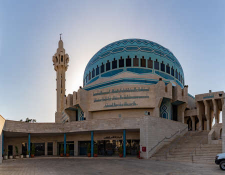 A panorama picture of the King Abdullah Mosque in Amman.
