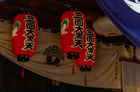 A picture of a set of lanterns on display on a cemetery next to the Shitenno-ji Temple.