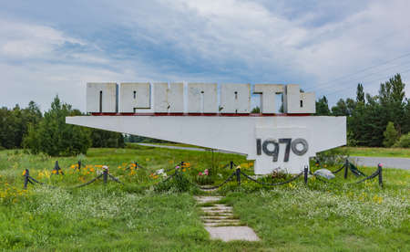 A picture of the town sign of Pripyat. 新聞圖片