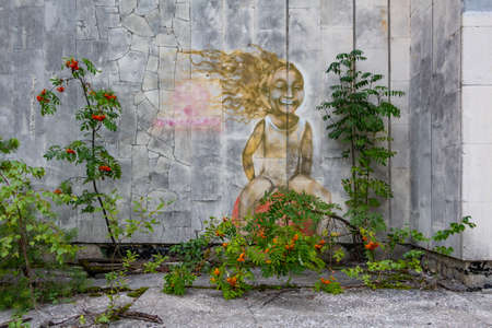 A picture of a graffiti in an abandoned building of Pripyat. 新聞圖片