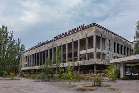 A picture of the abandoned community center / palace of culture of Pripyat. 版權商用圖片 - 159073650