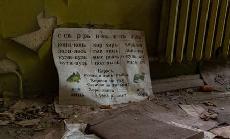 A picture of a language educational material inside an abandoned kindergarten. 新聞圖片