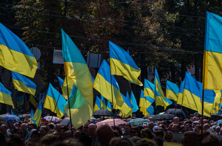 A picture of the Day of Baptism of Rus celebration in the streets of Kiev. 版權商用圖片 - 159073637