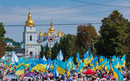 A picture of the Day of Baptism of Rus celebration in the streets of Kiev.