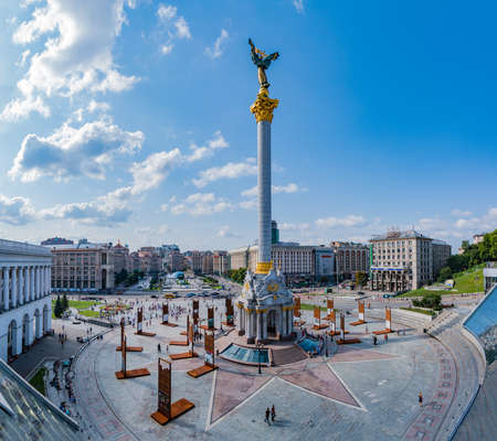 A picture of the Independence Square, in Kiev. 版權商用圖片 - 159073549