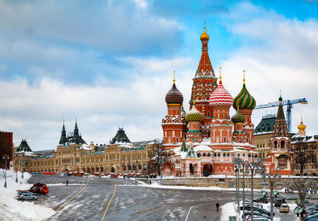 A picture of Saint Basil's Cathedral, the Red Square and the GUM shopping center.