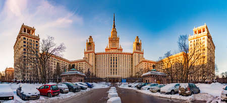 A panorama of the Moscow State University taken from its side.
