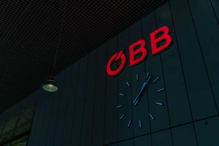 A picture OBB's logo inside the Vienna Central Train Station. 新聞圖片