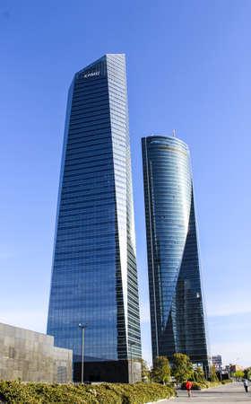 Towers in Madrid, Cuatro Torres Bussines Area