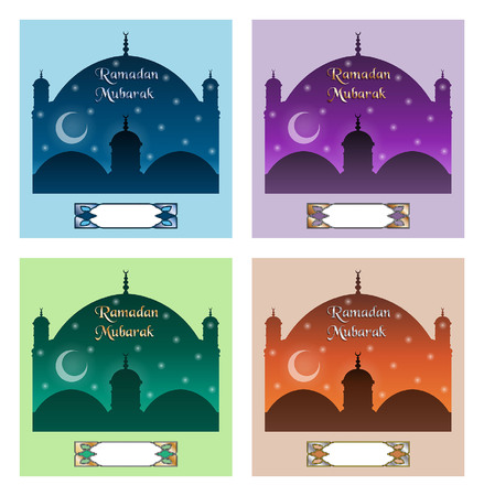 Ramadan mubarak message with dome and mosque. All the objects are in different layers and the text types do not need any font. Ilustração
