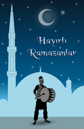 Turkish ramadan message with ramadan drummer. All the objects are in different layers and the text types do not need any font. Ilustração