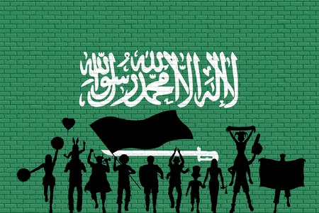 Arab supporter silhouette in front of brick wall with Saudi Arabia flag. All the objects, silhouettes and the brick wall are in different layers Illustration