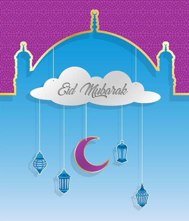 Eid Mubarak greeting card with dome and ramadan lanterns. All the objects are in different layers and the text types do not need any font. Vettoriali