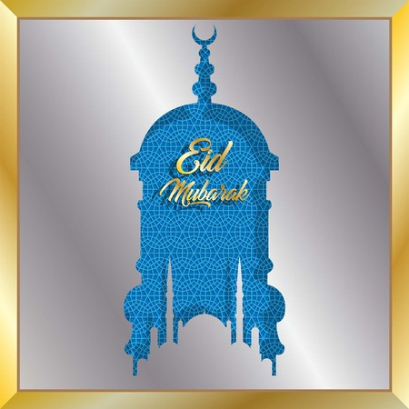 Eid Mubarak greeting card with silver and gold mosque dome. All the objects are in different layers and the text types do not need any font.