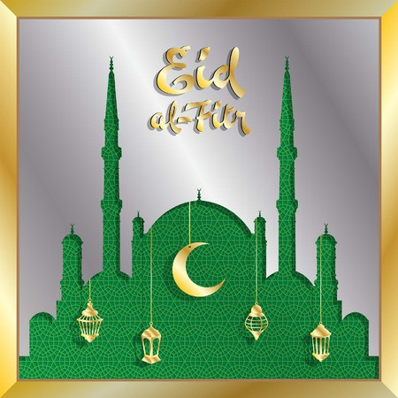 Eid-al-Fitr greeting card with silver mosque and gold lanterns. All the objects are in different layers and the text types do not need any font. Ilustração