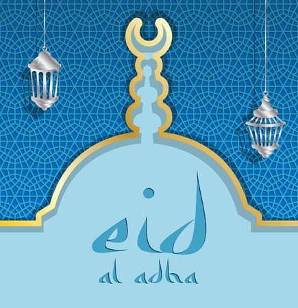 Eid al adha greeting card with a blue mosque dome and lanterns. All the objects are in different layers and the text types do not need any font.