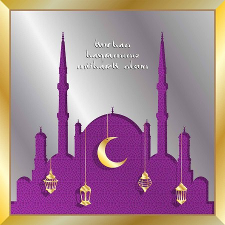 Turkish Eid al adha mubarak greeting with silver mosque and gold lanterns for muslim holiday. All the objects are in different layers and the text types do not need any font.