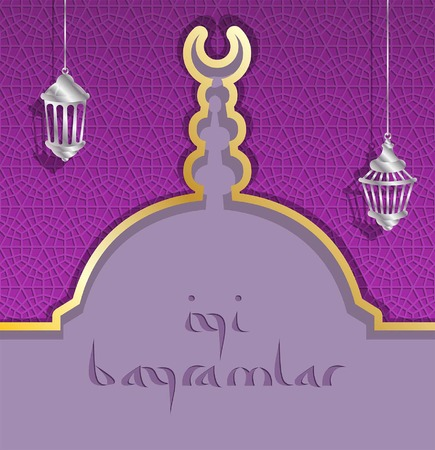 Turkish Eid greeting card with lilac mosque dome and lanterns. All the objects are in different layers and the text types do not need any font. Vettoriali
