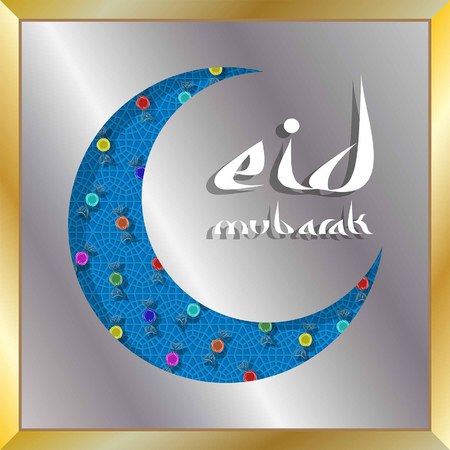 Eid mubarak greeting with crescent moon and candies for muslim holiday. All the objects are in different layers and the text types do not need any font. Ilustração