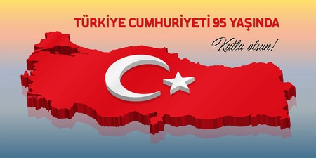 Celebration of the Republic of Turkey. All fonts are in font.  イラスト・ベクター素材