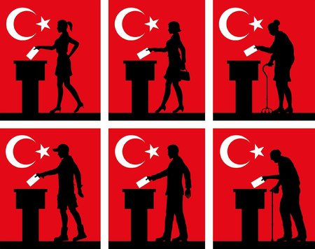 Turkish citizens. All the silhouette objects. Иллюстрация