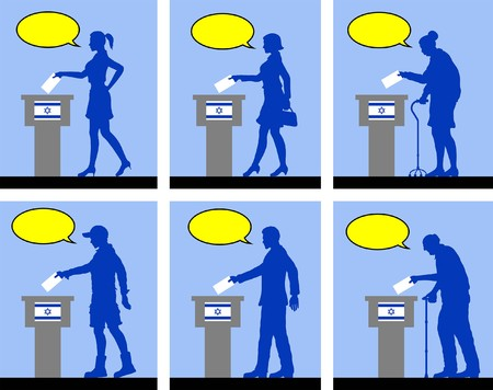 Israeli citizens voting for election in Israel with speech bubble. All the silhouette objects and backgrounds are in different layers.  Иллюстрация