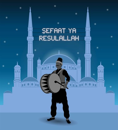 Mahya lights and ramadan drummer with a mosque silhouette All types of objects. Иллюстрация