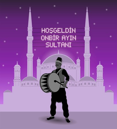 Ramadan with ramadan - English to Turkish - welcome sultan of the eleven months. All types of objects. Иллюстрация