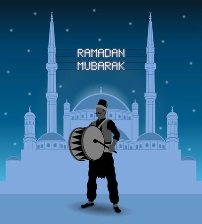 Ramadan mubarak mahya All types of objects. Иллюстрация