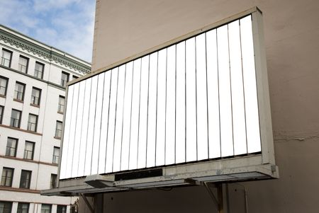 Rotating Blank Billboard in Urban Setting Stock Photo - 7847083