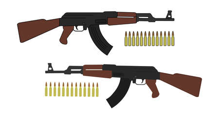 assault: Assault rifle with bullets. Game resources. Vector clip art color illustration isolated on white Illustration