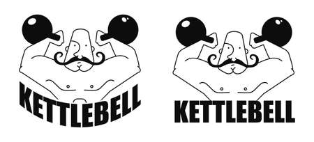 strongman: Kettlebell linear logo. Strongman holding 2 kettlebells. Vector clip art illustrations isolated on white