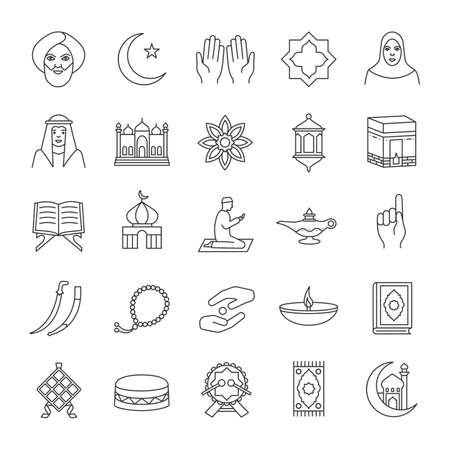 Islamic Culture Linear Icons Set Thin Line Contour Symbols