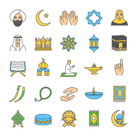 Islamic Culture Color Icons Set Muslim Attributes Religion
