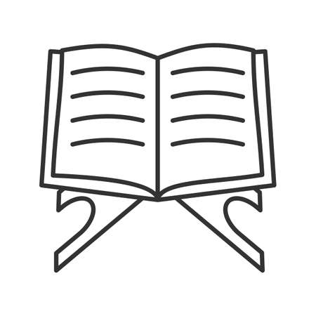 Open quran book linear icon. Thin line illustration. Islamic religion. Koran. Contour symbol. Vector isolated outline drawing
