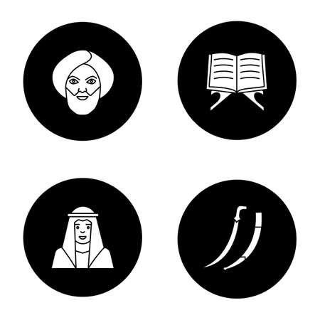 Muslim culture glyph icons set Vettoriali