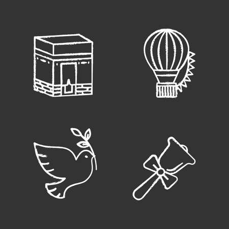 Holidays chalk icons set. Knowledge Day, Hajj, Festival of Balloons, Earth Day. Isolated vector chalkboard illustrations
