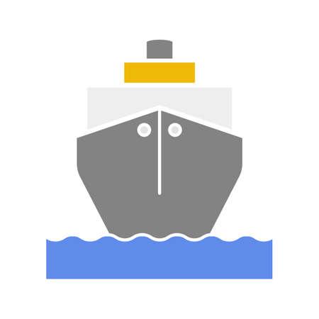 Cargo ship glyph color icon. Tanker. Cruise vessel. Silhouette symbol on white background with no outline. Negative space. Vector illustration Vektoros illusztráció