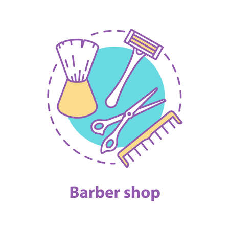 Barbershop concept icon. Men grooming idea thin line illustration. Men beard style. Razor, comb, shaving brush, scissors. Vector isolated outline drawing Illustration