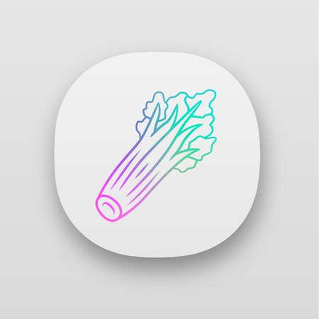 Celery app icon. Leaves. Agriculture plant. Salad ingredient. Healthy nutrition. Greenery. Vegan food. Vegetable farm. UI/UX user interface. Web or mobile applications. Vector isolated illustrations Vektoros illusztráció
