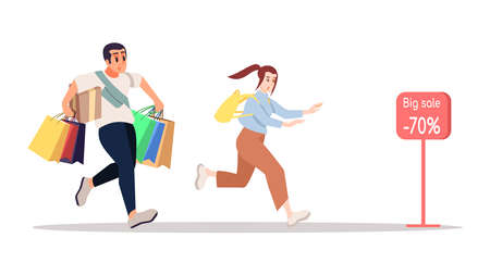 Big seasonal sale flat vector illustration. People running to shop isolated cartoon characters on white background. Shopping, shopaholics, marketing, promotion. Holiday season, presents buying Stock Vector - 129558105