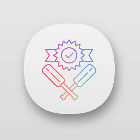 Cricket win app icon. Sport tournament. Winner trophy, crossed bits. Team battle. Outdoor sports activity. UI/UX user interface. Web or mobile applications. Vector isolated illustrations