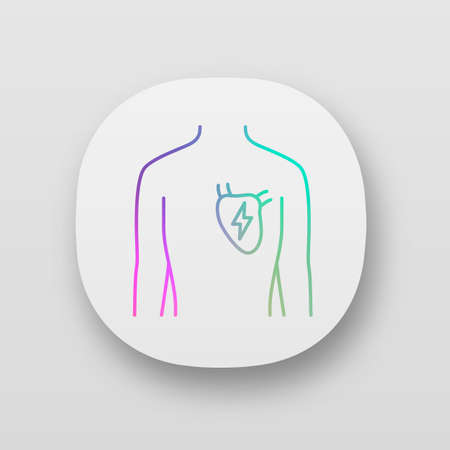 Ill heart app icon. Sore human organ. People disease. Unhealthy cardiovascular system. Physical health. UIUX user interface. Web or mobile applications. Vector isolated illustrations Illustration