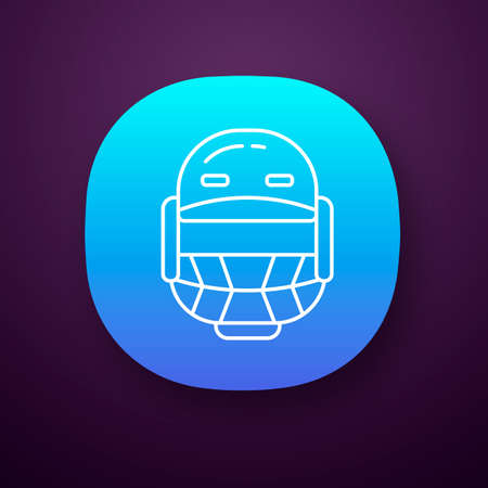 Cricket helmet app icon. Head protection for batsman and fielders. Cricketer uniform. Sport equipment. Athletic accessory. UI/UX user interface. Web or mobile application. Vector isolated illustration