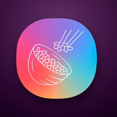 Rice app icon. Japanese food. Bowl with white rice. Sushi, spring rolls ingredient. Natural, organic food. Italian cuisine, risotto. UI/UX user interface. Web or mobile application. Vector isolated illustration Фото со стока - 128751884
