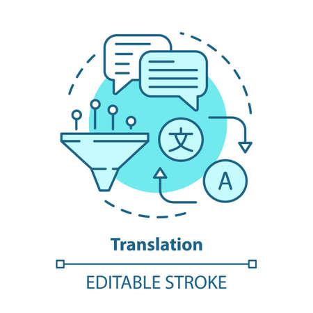 Translation blue concept icon. Online translator idea thin line illustration. Foreign language learning. Multilingual translation and interpretation. Vector isolated outline drawing. Editable stroke