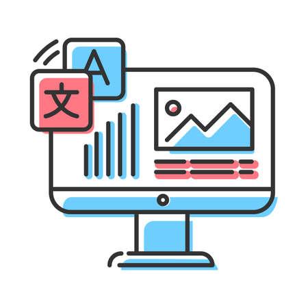 Localizzazione del sito Web, icona a colori dei servizi DTP. Traduzione di siti web. Modifica del testo, correzione ortografica. Traduttore di pagine di documenti. Desktop publishing. Illustrazione vettoriale isolato