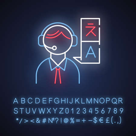 Translation services neon light icon. Professional interpreter. Translation agency worker in headphones. Consecutive interpretation. Translator. Glowing alphabet, numbers. Vector isolated illustration